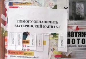 Краевой Материнский Капитал В Красноярском Крае В 2020