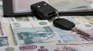 Надо ли платить алименты с продажи автомобиля