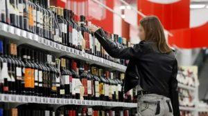 Как купить алкоголь если нет 18