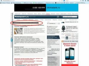 Объявления о банкротстве в газете коммерсант