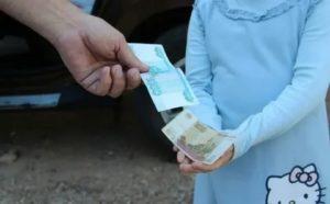 Могут Ли С Детей Взыскать Долги Их Родителей