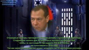 В россии ввели закон о тунеядстве в