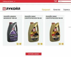 Подбор масла лукойл по марке автомобиля онлайн