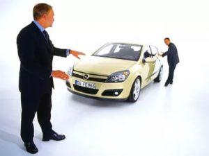 Купил машину бу как оформить на себя