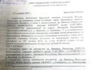 Судебные приставы исполнители основания для снятия ареста в обеспечительных мерах с квартиры