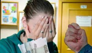 Наказание за отказ платить алименты