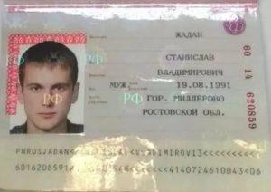 Как В Туле Получить Паспорт В 14 Лет