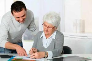 Досмотреть пожилого человека с правом наследования жилья