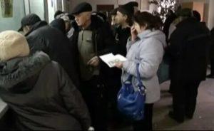 Пенсия Для Бывших Граждан Украины В России