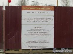 Паспорт дома по адресу санкт петербург