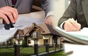 Аренда или собственность земельного участка что выгоднее