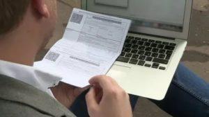 Нужна ли для регистрации ип прописка