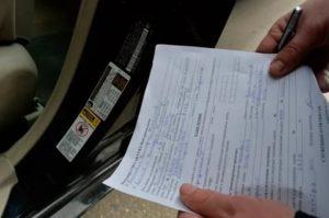 Как машину снять с учета без номеров