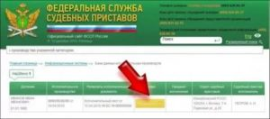 Номер телефона судебных приставов октябрьского района по алиментам