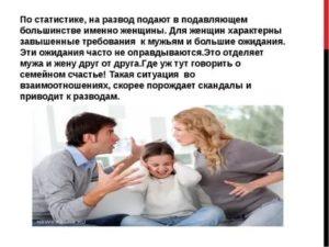 Жена Подает На Развод Есть Общий Ребенок Что Делать