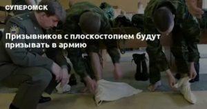 Могут Ли Забрать В Армию Если Девушка Беременна