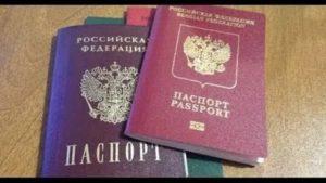 Можно Ли Получить Паспорт В 14 Лет Без Родителей