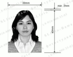 Требования к фото на медицинскую книжку 2020
