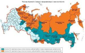 Северные Надбавки И Районный Коэффициент 2020 Республика Коми