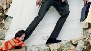 Муж скрывает доход от алиментов