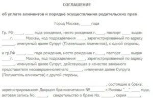 Можно ли подать на алименты без развода в украине