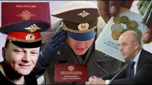 Будет Ли Индексация Военных Пенсий С 1 Октября