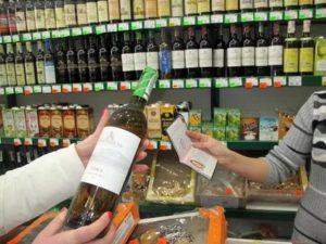 Со скольки в метро продают алкоголь в