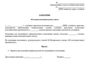 Отчет по преддипломной практике в федеральной службе судебных приставов взыскание алиментов