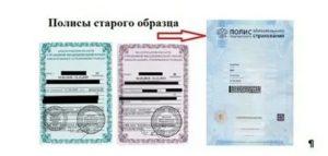 Как Оформить Полис Омс В Москве Без Регистрации