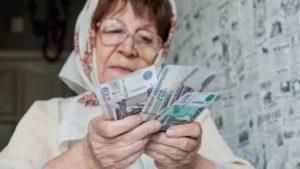 Льготы Пенсионерам В Смоленской Области В 2020 Году