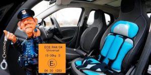 Разрешены ли бескаркасные детские автокресла гибдд 2020