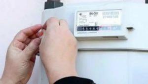 Поверка газовых счетчиков в калининграде без снятия