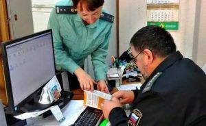 Неплательщики алиментов в молдове