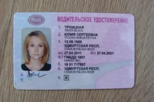 Можно ли восстановить водительское удостоверение без паспорта