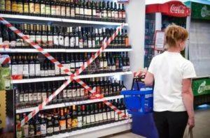 До скольки продают алкоголь в иркутске 2020