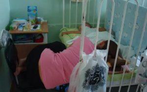 С Какого Возраста Ложат Ребенка Одного В Больницу
