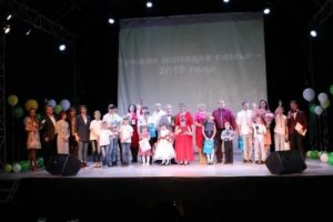 Программа Молодая Семья В Алтайском Крае В 2020