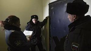 Судебные приставы арестованные квартиры на реализации в москве