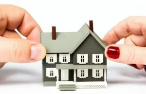 Как Оформить Квартиру В Ипотеке В Долевую Собственность