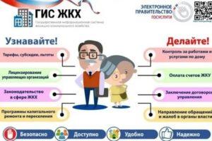 Налоговые льготы многодетным семьям в башкортостане в 2018 году