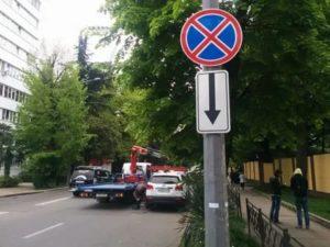 Можно ли парковаться перед знаком парковка запрещена