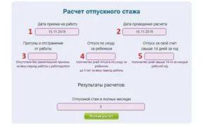 Декретный Отпуск Входит В Страховой Стаж Для Расчета Больничного