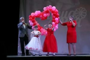 Молодая Семья Алтайский Край 2020 Барнаул Последние Новости