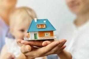 Ипотека молодой семье на строительство частного дома