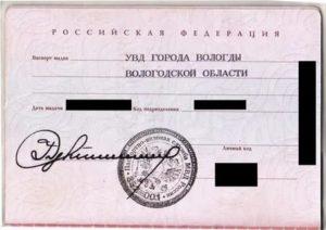 Можно Ли В 20 Лет Поменять Подпись В Паспорте