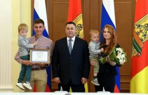 Помощь Молодой Семье От Государства 2020 Волгоградской Области
