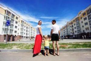 Программа Жилье Для Российской Семьи 2020 В Самаре