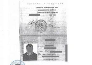 Можно Ли Заверить Копию Паспорта У Нотариуса Без Паспорта