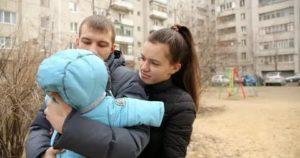 Родительский Капитал В Волгоградской Области В 2020 Году