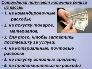На что может тратить деньги ип